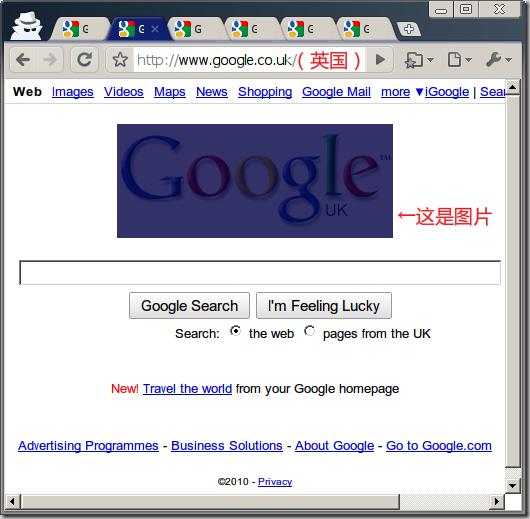 1-google-co-uk-home