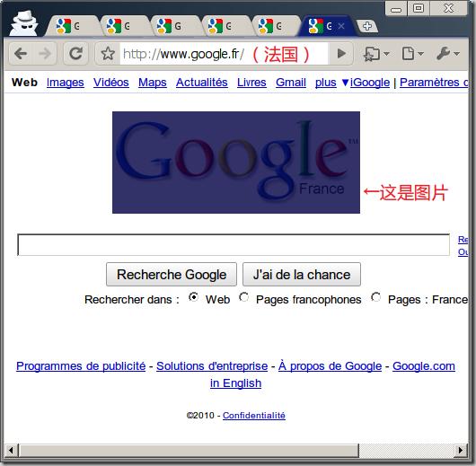 2-google-fr-home