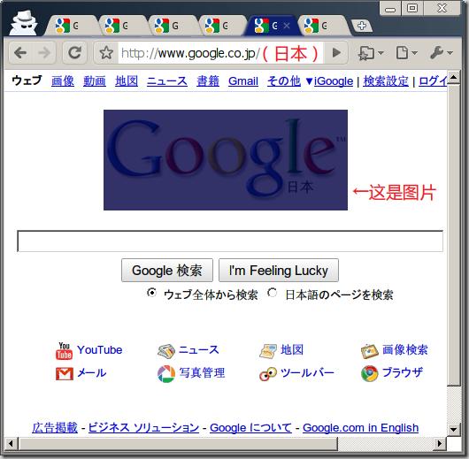 3-google-co-jp-home
