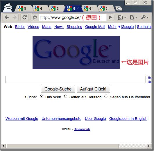 4-google-de-home