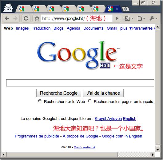 7-google-ht-home