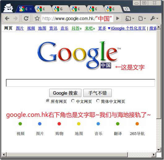 8-google-com-hk-home