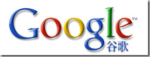 google-cn-logo-original